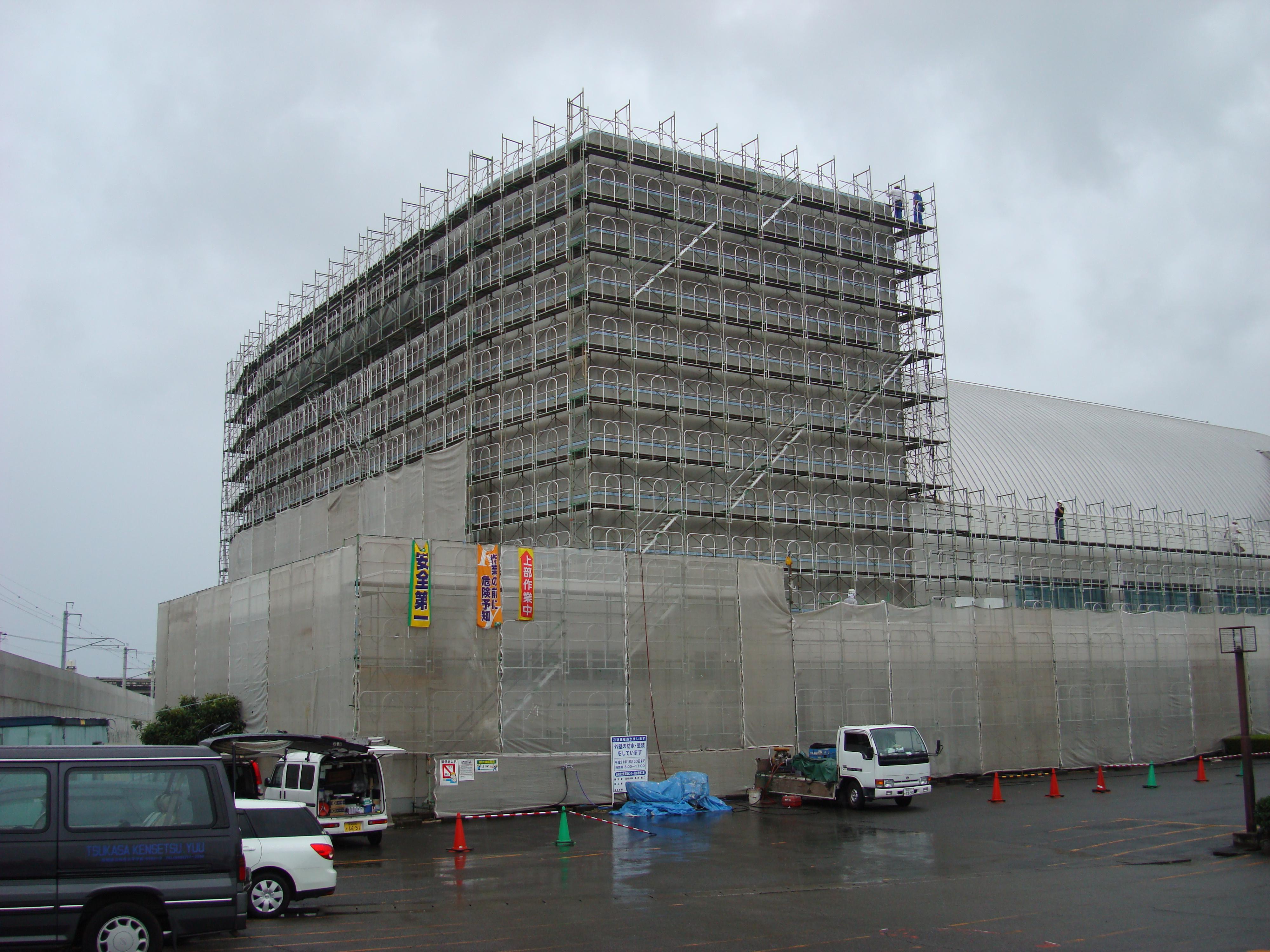 日向市文化センター