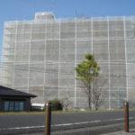 城山マンション(延岡)
